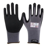 EXTRAFLEX Nitrile Palm Coated Gloves